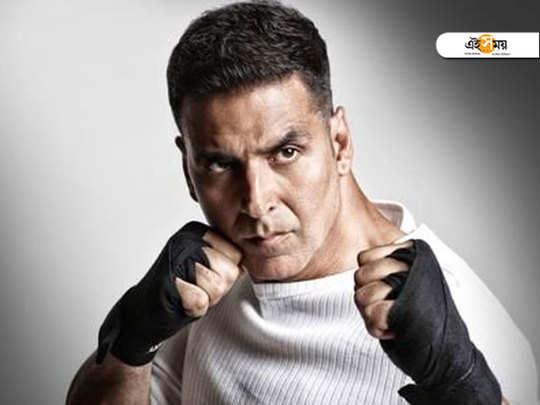 Akshay Kumar starrer Bell Bottom first look released