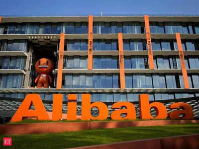 सिंगल्स डे सेल के पहले नौ घंटे में अलीबाबा ने की 16 खरब रुपये की बिक्री