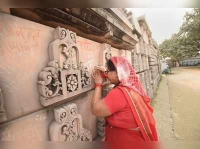 विस चुनाव: राम मंदिर का रिएलिटी चेक करेगी बीजेपी !