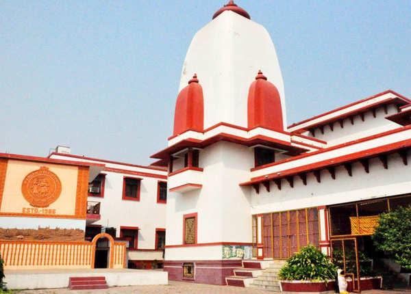 तुलसी स्मारक भवन, अयोध्या