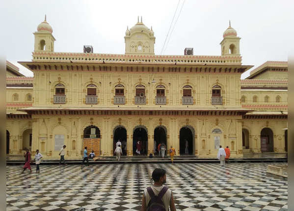 कनक भवन