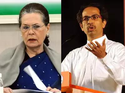 शिवसेना को समर्थन पर दुविधा में सोनिया गांधी