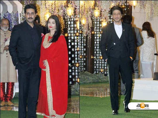 Shah Rukh Khan, Abhishek Bachchan, Aishwarya Rai Bachchan, anil kapoor and others attend Ambanis niece's pre wedding bash