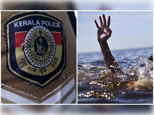 Kerala Police Rescue