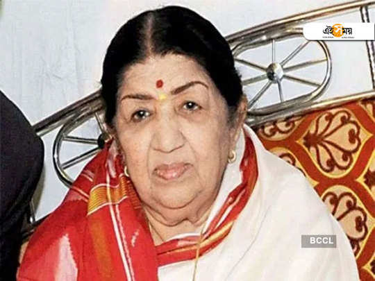 singer lata mangeshkar hospitalised