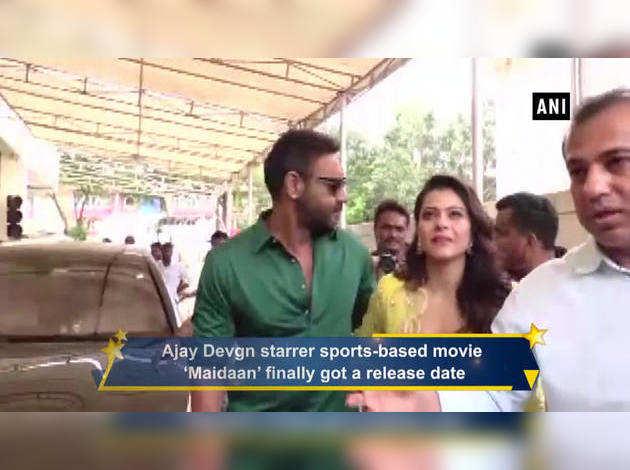 अजय देवगन स्टारर 'मैदान' की रिलीज डेट आई सामने