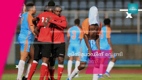 marcus joseph scores 5 goals in a match for trinidad and tobago