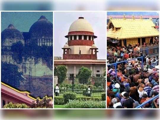 Ayodhya and Sabarimala