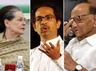 राष्ट्रपति शासन की ओर बढ़ रहा महाराष्ट्र? एनसीपी भी नहीं पेश कर पाई दावा तो गवर्नर के सामने रहेंगे ये विकल्प