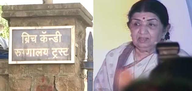 Post treatment, Lata Mangeshkar returns home from Breach Candy Hospital