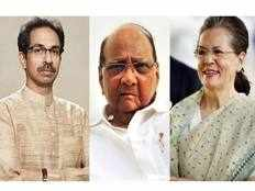 congress told to shiv sena if you want support for form a government in maharashtra then come out from nda