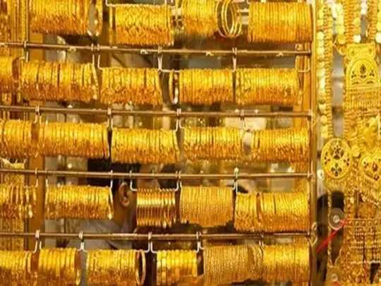 BULLION MARKET TODAY