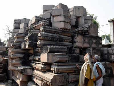 अयोध्या में रामजन्मभूमि न्यास कार्यशाला