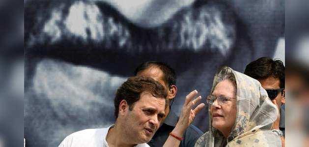 महाराष्ट्र: NCP के साथ बैठक करेगी कांग्रेस