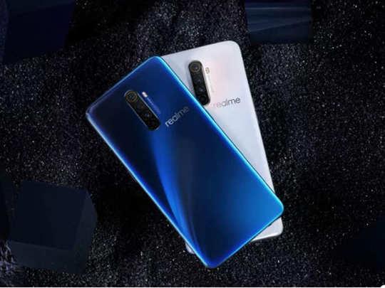 Realme X2 Pro India Launch.