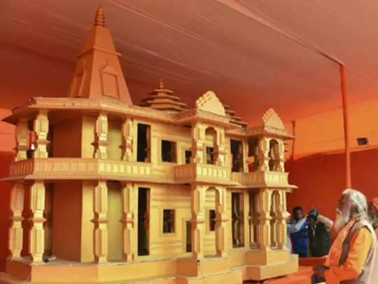 Ram-mandir-in-Ayodhya
