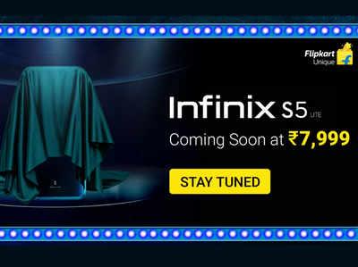 15 नवंबर को आएगा Infinix S5 Lite (तस्वीर: Flipkart)