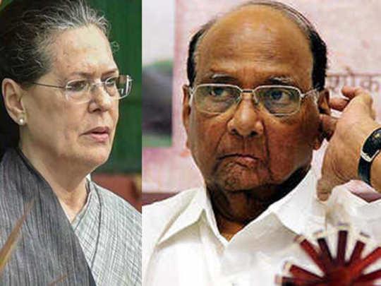 Sharad-Pawar-and-Sonia-Gand