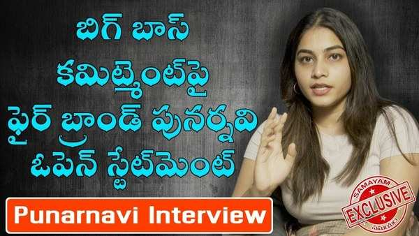bigg boss punarnavi bhupalam exclusive interview