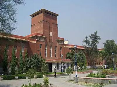 अब दिल्ली यूनिवर्सिटी में भी चल रहा है आंदोलन