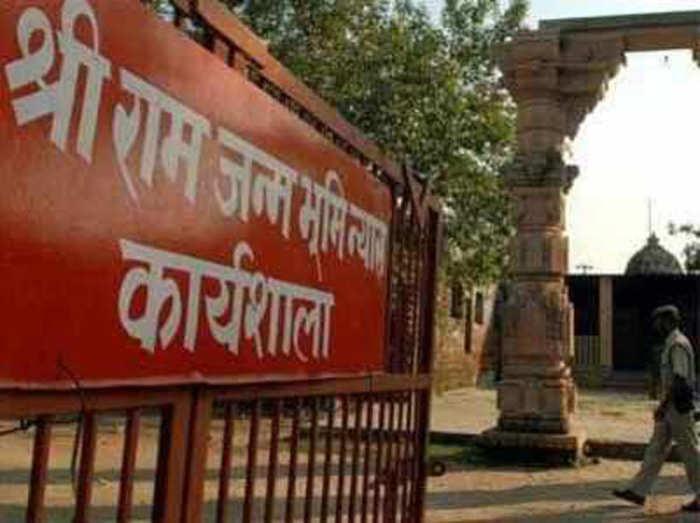 ayodhya1