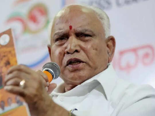 पोटनिवडणूक होणार, कर्नाटकात भाजपची धाकधूक पुन्हा वाढली