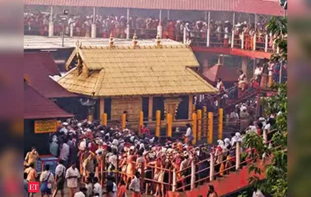 सबरीमाला मंदिर पर आएगा फैसला