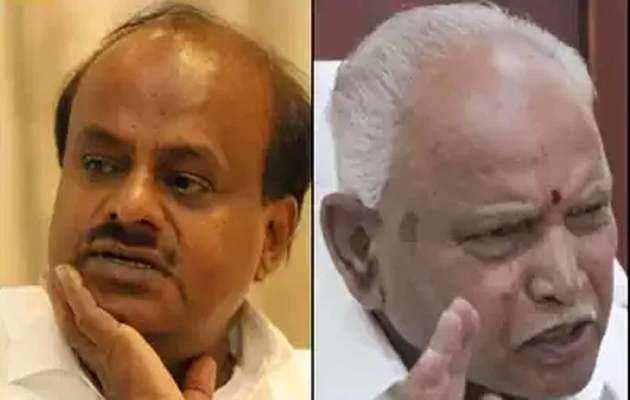 कर्नाटक: उपचुनावों से पहले बीजेपी से गठबंधन कर सकती है जेडीएस