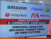 ई-रिटेलर्स कीमतों को प्रभावित नहीं कर सकत: नए मसौदा दिशानिर्देश