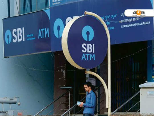 Sbi can foresee a 5 percent gdp hike