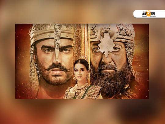 Arjun Kapoor, Kriti Sanon, Sanjay Dutt starrer Panipat's first song Mard Maratha celebrates Maratha pride