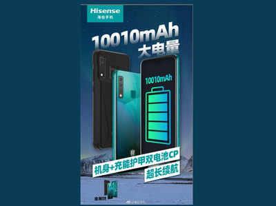 आ गया 10000mAh बैटरी वाला स्मार्टफोन