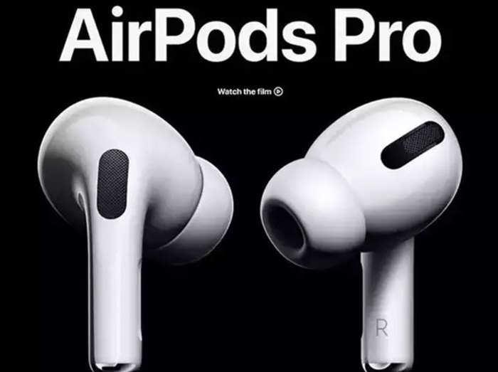 ऐक्टिव नॉइस-कैंसिलेशन वाले Apple AirPods Pro भारत में उपलब्ध, जानें कीमत