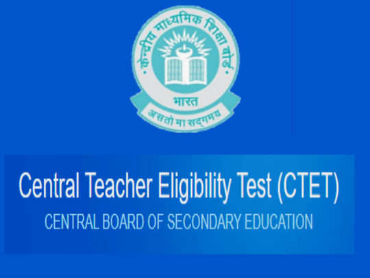 REVISED SCHEDULE FOR CTET-DECEMBER 2019 EXAMINATION
