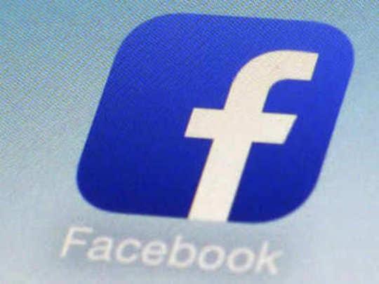 facebook-pay