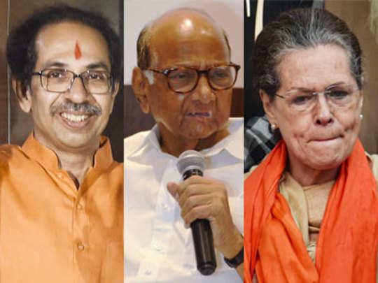 uddhav-pawar-sonia