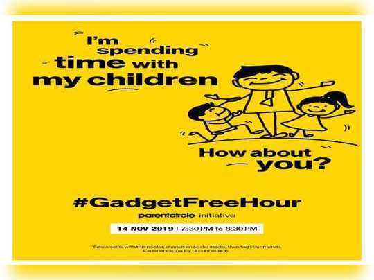 GadgetFreeHour_Poster