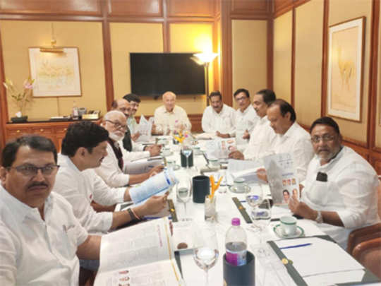 congress-ncp-meeting
