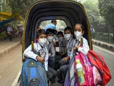 due to air pollution schools will remain closed next two days in delhi