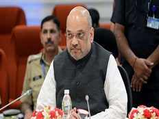 bjp chief amit shah speaks about president rule in maharashtra