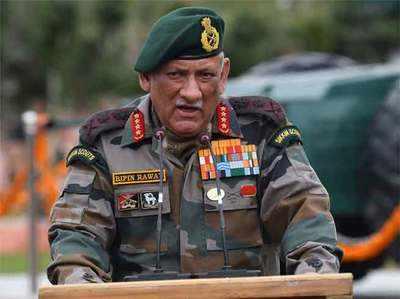 आर्मी चीफ जनरल विपिन रावत का फाइल फोटो