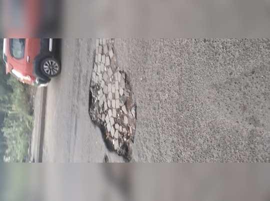 रस्त्यावर खड्डे
