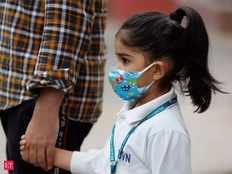 बागपत: प्रदूषण की मार, 14-15 नवंबर को बंद रहेंगे सभी स्कूल