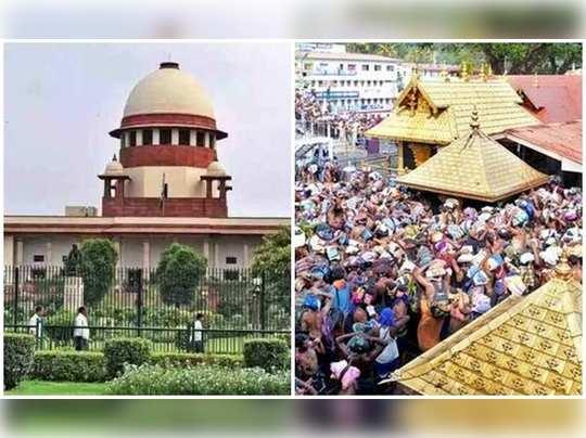 supreme court sabarimala