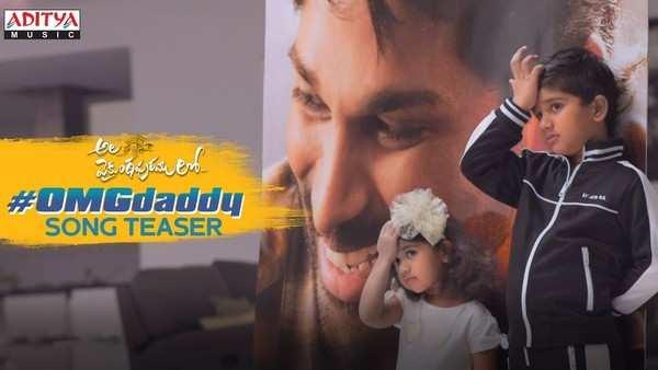 ala vaikumthapurramulo omg daddy song teaser