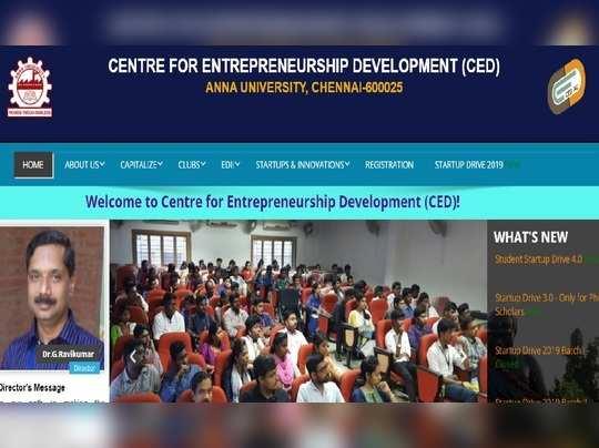 Anna University Free Training