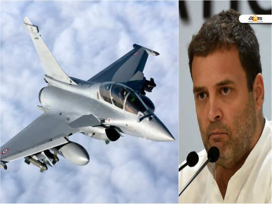 Rafale and rahul gandhi