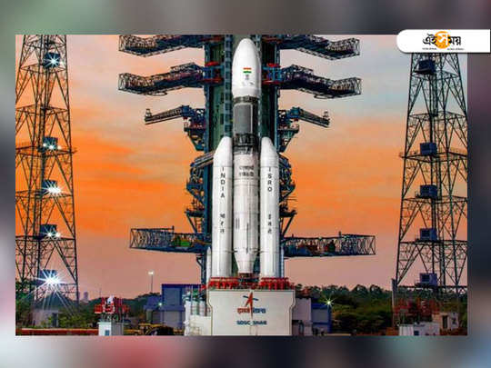 Isro starts its Second bid to land on Moon with Chandrayaan 3 mission