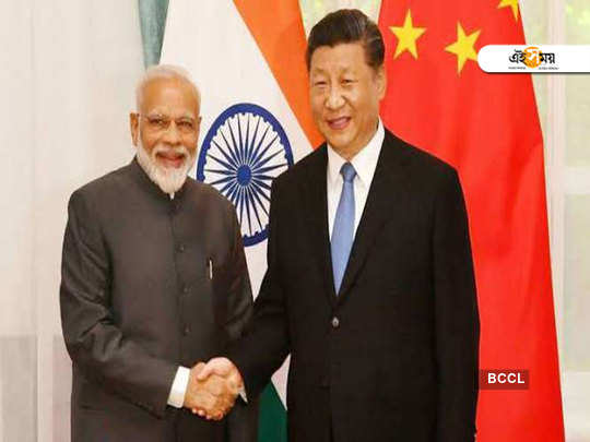So Much Trust And Friendly Relations: PM narendra Modi Meets Xi Jinping In Brazil