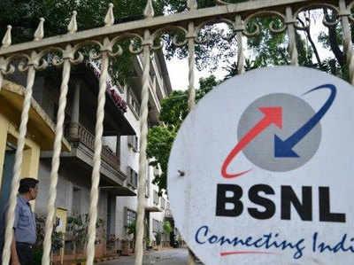 BSNL लाया दो नए प्रीपेड प्लान